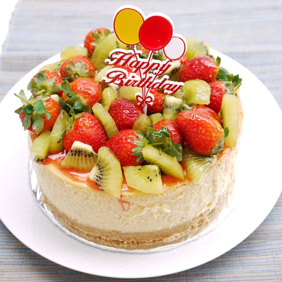 fruit birthday cake birthday wishes with cake page 18 4390